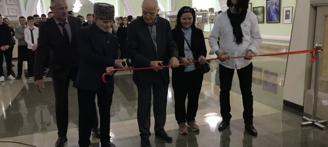 Выставка Чеченского регионального отделения Союза художников России «Мой город – моя гордость!»